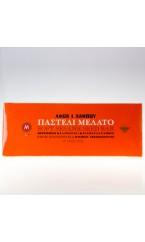 Παστέλι Μελάτο 660γρ